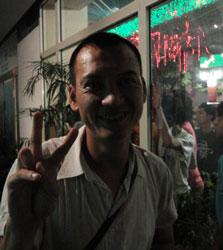 Tri Minh