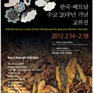 Vietnam-Korea Exhibition