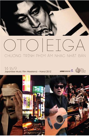 Japanese-Music-Film-Weekend-OTO-EIGA