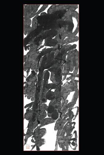 Nguyen Quang Thang- Untitled
