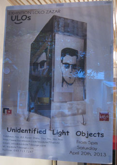 Unidentified Light Objects-Lolo Zazar-09