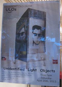 Unidentified Light Objects-Lolo Zazar-09