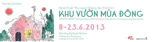 Contemporary art exhibition from Japan WINTER GARDEN