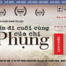 Film Screening The Last Journey of Madame Phung