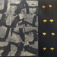 Nguyen Cam 20 Year Retrospective Imprints of Origin feature