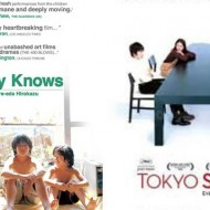 tokyo-nobody feature