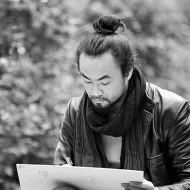 Nguyen Ngoc Tuan-Roadside Memoirs