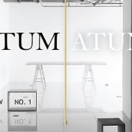 exhibition atum atum