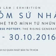exhibition-japanese-pottery-the-rising-generation-from-traditional-japanese