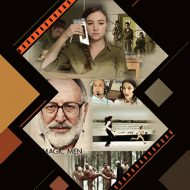 israel-film-fest-feature