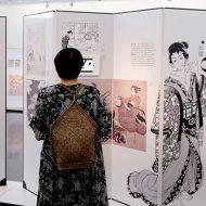 manga-hokusai-manga-slider