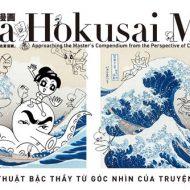 exhibition-manga-hokusai-manga