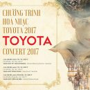 toyota-concert-2017