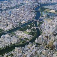 Công viên Tưởng niệm Hòa bình HiroshimaẢnh: Anh Vũ (cinet.vn)